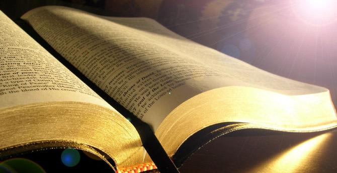 false prophets bible