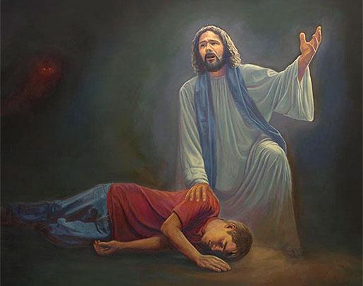 names of jesus christ bible list