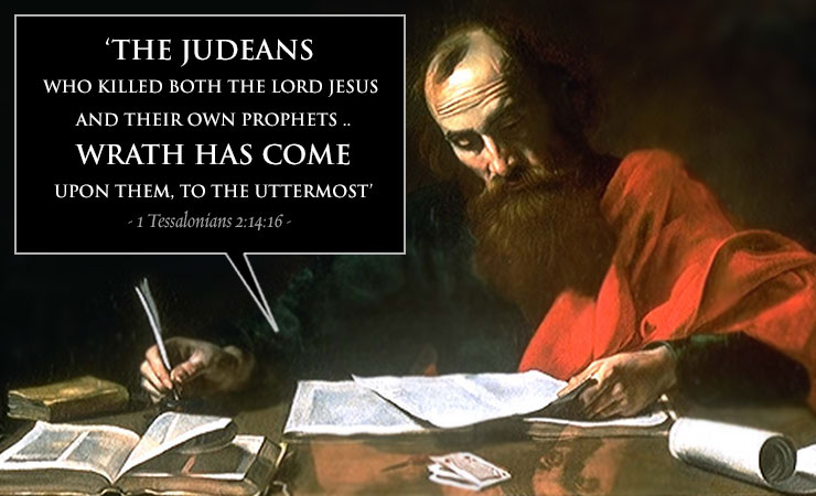 Paul second coming judgment jews